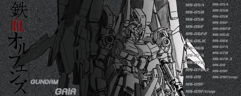 Gundam: Concilio GAIA