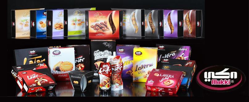 مؤسسة مكي للصناعات الغذائية والحلويات