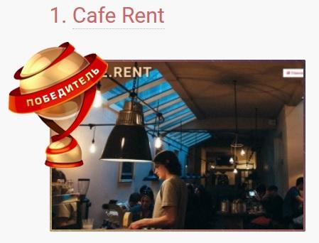 https://i68.servimg.com/u/f68/20/08/01/49/cafe_r10.jpg