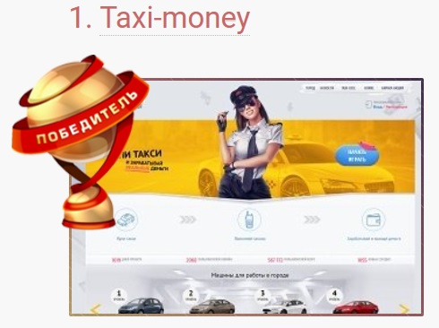 https://i68.servimg.com/u/f68/20/08/01/49/taxi-m10.jpg